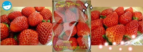 3-strawberry